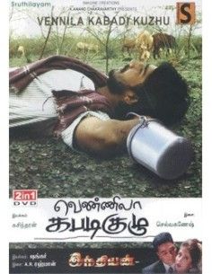 Vennila Kabadi Kuzhu / Indian - DVD