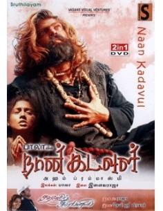 Naan Kadavul / Santhosh Subramaniyam - DVD