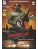 Manikbatcha / Pudhusu Kanna Pudhusu - DVD