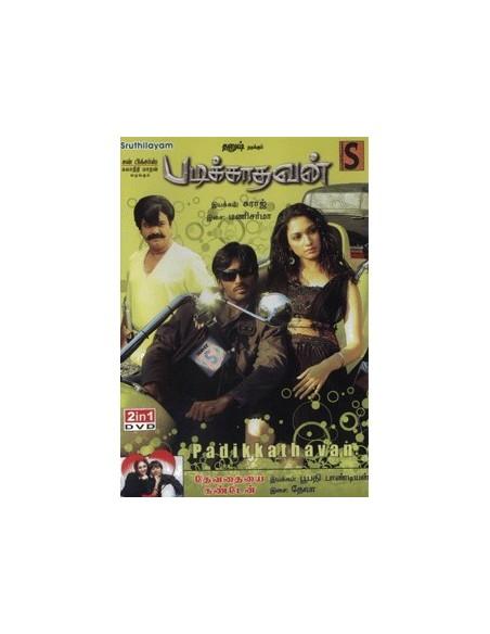 Padikkathavan / Devathaiyai Kandaen - DVD