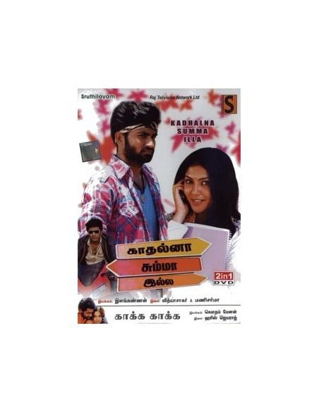 Kadhalna Summa Illa / Kaakka Kaakka - DVD