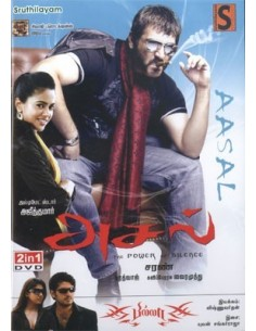 Asal / Billa - DVD