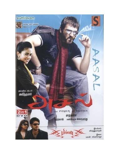 Asal / Billa - DVD
