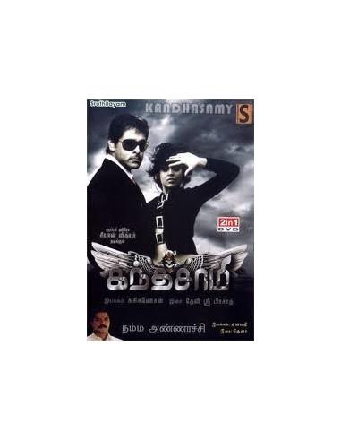 Kanthaswamy / Namma Annachi - DVD