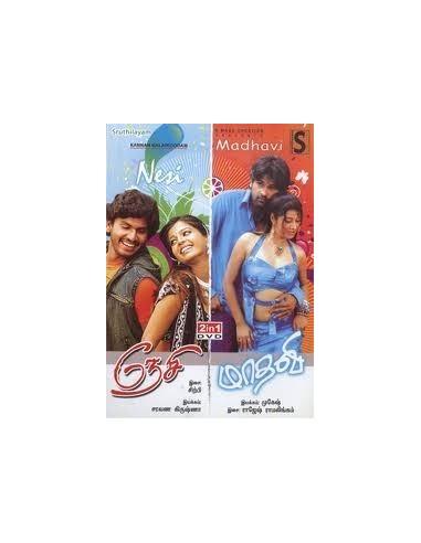Nesi / Madhavi - DVD