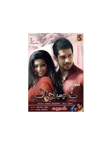 Aarumugam / Kadhal - DVD
