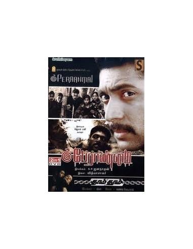 Peranmai / Dhaam Dhoom - DVD