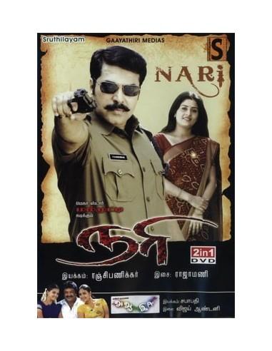 Nari / A Aa E Ee - DVD