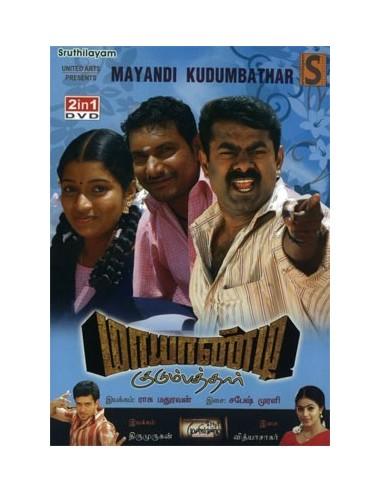 Mayandi Kudumbathar / Muniyandi - DVD