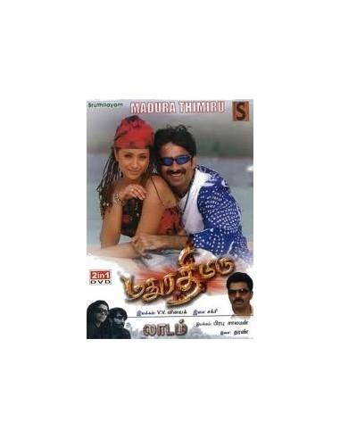 Madura Thimiru / Laadam - DVD