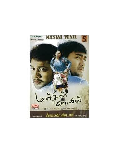 Manjal Veyil / Five Star - DVD