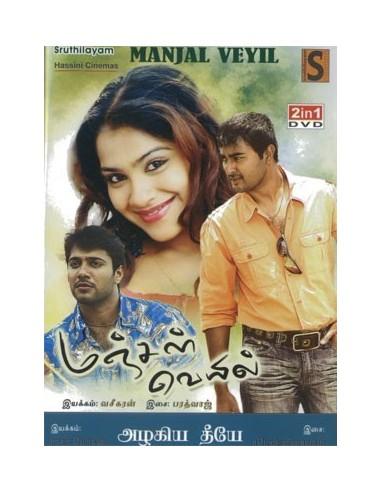 Manjal Veyil / Azhagiya Theeye - DVD