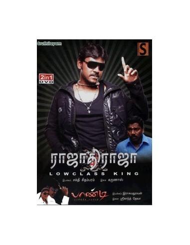 Rajadhi Raja / Pandi - DVD