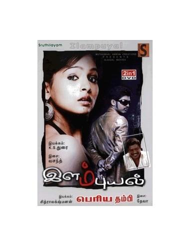 Ilampuyal / Periya Thambi - DVD