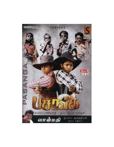 Pasanga / Vaanmathi - DVD