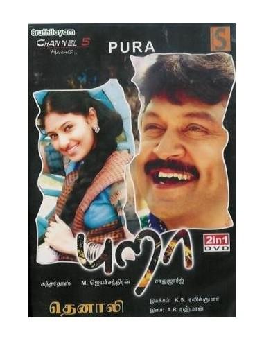 Pura / Thenali - DVD