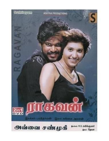 Ragavan / Avvai Shanmughi - DVD