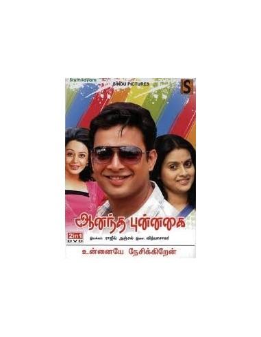 Anandha Punnagai / Unnaiye Nesikkiren - DVD