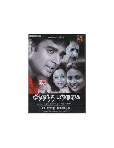 Anandha Punnagai / Sera Sola Pandiyan - DVD