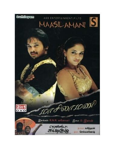 Maasilamani / Vennila Kabadi Kuzhu - DVD
