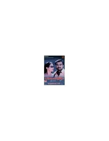 Unnai Kan Theduthe / Vettri Kodikattu - DVD