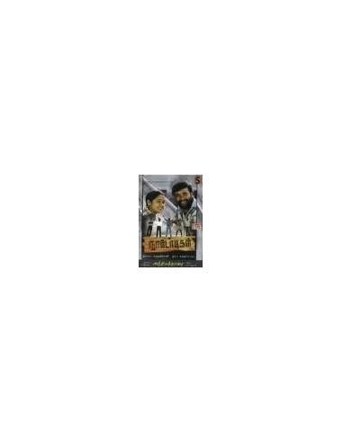 Naadodigal / Anthi Mantharai - DVD