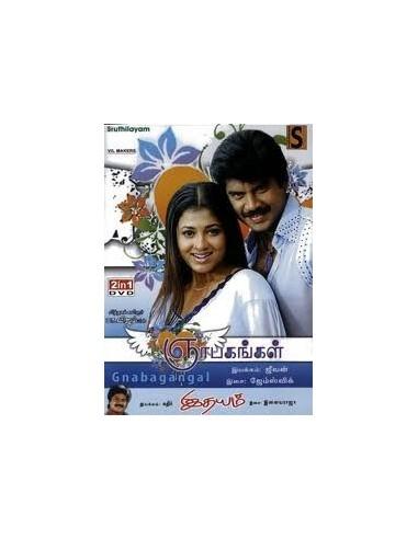 Gnabagangal / Idayam - DVD