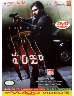 Panjaa DVD