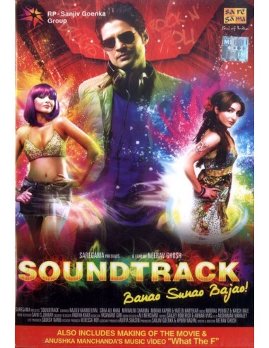 Soundtrack DVD (FR)