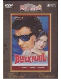 Blackmail DVD (1973)