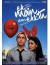 Ek Main Aur Ekk Tu DVD (FR)