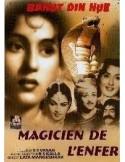 Bahut Din Huwe DVD