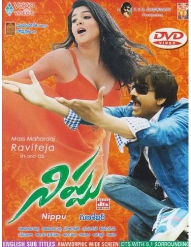 Nippu DVD