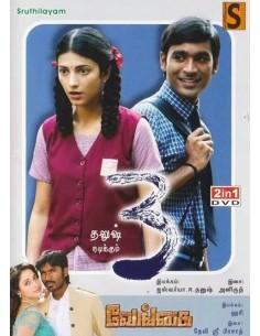 3 | Venghai - DVD