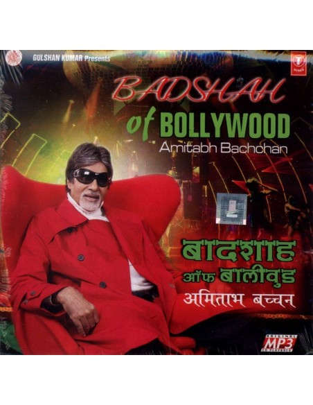 Badshah of Bollywood: Amitabh Bachchan - MP3