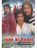 Jaan Ki Baazi DVD