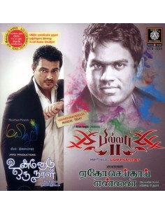 Billa 2 CD