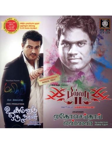 Billa 2 CD