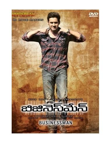 Businessman DVD