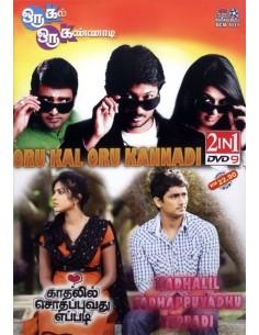 Oru Kal Oru Kannadi DVD