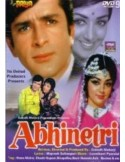 Abhinetri DVD