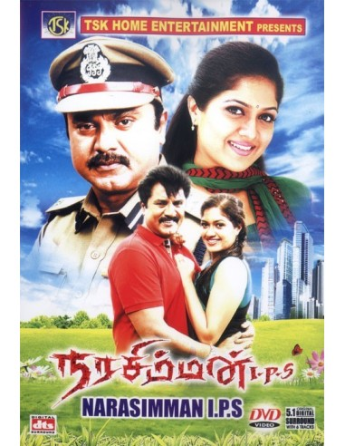 Narasimhan IPS DVD