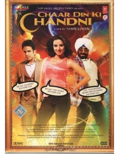 Chaar Din Ki Chandni DVD
