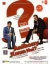 Anthony Kaun Hai DVD