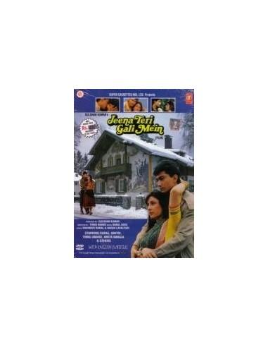 Jeena Teri Gali Mein DVD