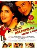 Yeh Hai Mumbai Meri Jaan DVD