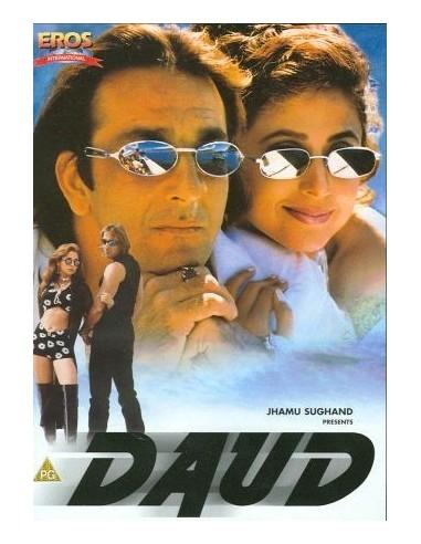 Daud DVD