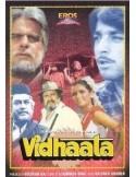 Vidhaata DVD