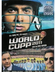 World Cupp 2011 DVD