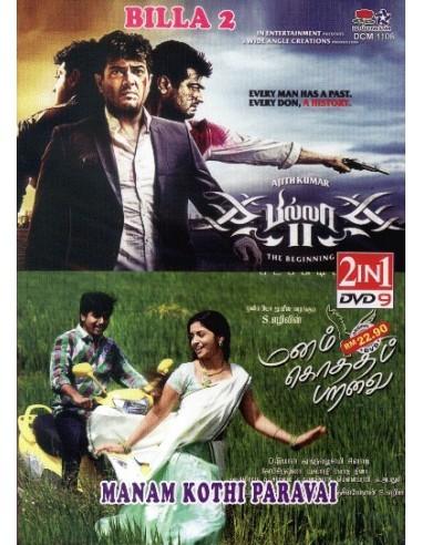 Billa 2 | Manam Kothi Paravai DVD